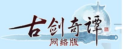 上海烛龙官方论坛